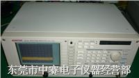 R3132愛德萬3GHZ頻譜儀 R3132