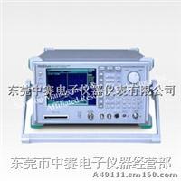 Anritsu MS2681A 頻譜分析儀  MS2681A