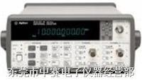 HP-53131A頻率計 HP-53131A