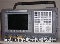 Agilent E4404B 安捷倫 頻譜分析儀9kHz-6.7GHz E4404B