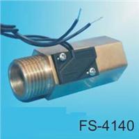 FS-4140水流開關 FS-4140
