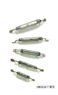 低成本SMD表貼干簧管 SMD玻璃干簧管
