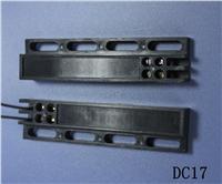 大功率高壓門磁開關 DC17