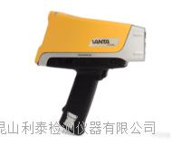 奧林巴斯Vanta系列手持式XRF光譜儀