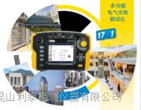 CA6113、CA6116N和CA6117測系列多功能電氣安裝測試儀