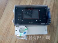 MaintTech CX-300振動溫度監控與保護系統