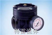 气控大流量减压阀