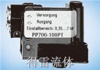 气动辅助压力开关 PP/VP800