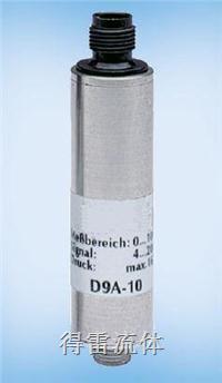 耐腐蚀压力传感器 DP9