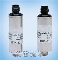 精密压力传感器 DP7/DP8