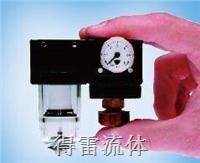 立方体气源过滤器