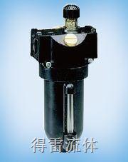 MAXI油雾器 L20