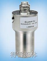 不锈钢高压油雾器