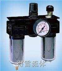 立方体气源处理器
