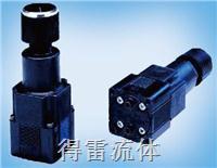 微型模块化减压阀 RM6/RMP/M5000
