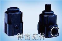 微型模块化减压阀