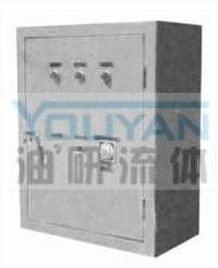 電氣控制箱 GDK-02 油研電氣控制箱 YOUYAN電氣控制箱 GDK-02