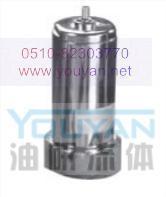高壓分水器 QSLH-20 QSLH-25 油研高壓分水器 YOUYAN高壓分水器  QSLH-20 QSLH-25