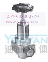 高壓減壓閥 QTYH-8 QTYH-15 油研高壓減壓閥 YOUYAN高壓減壓閥  QTYH-8 QTYH-15