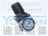 減壓閥 AR4000-04 AR4000-06 油研減壓閥 YOUYAN減壓閥 AR4000-04 AR4000-06