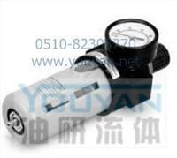 調壓過濾器 BFR4000 油研調壓過濾器 YOUYAN調壓過濾器 BFR4000