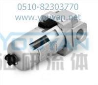 過濾器 自動排水型 AF40-04D AF50-06D AF50-10D 油研過濾器 YOUYAN過濾器  AF40-04D AF50-06D AF50-10D