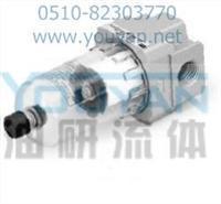 過濾器 自動排水型 AF20-01D AF20-02D AF30-02D 油研過濾器 YOUYAN過濾器  AF20-01D AF20-02D AF30-02D