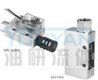 SNS 真空發生器 SCV-20HS SCV-20HSCK SCV-20HS SCV-20HSCK