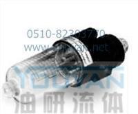 油霧器 BL4000 油研油霧器 YOUYAN油霧器  BL4000