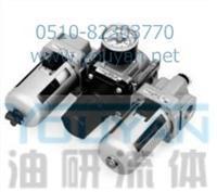 三聯件 自動排水型 AC30-03D AC40-02D AC40-03D 油研三聯件 YOUYAN三聯件   AC30-03D AC40-02D AC40-03D