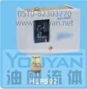 壓力繼電器 HLP502 HLP503 HLP506 油研壓力控制器 HLP502E HLP503E HLP506E HLP502 HLP503 HLP506