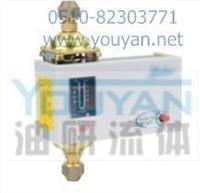 壓力繼電器 HLD35T HLD35TH 油研壓力控制器 YOUYAN壓力控制器油 HLD35T HLD35TH