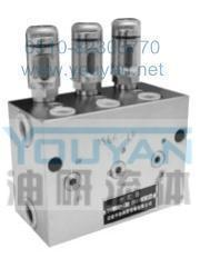 雙線分配器 VSL-KR VSL4-KR VSL6-KR VSL8-KR 油研雙線分配器 YOUYAN雙線分配器   VSL-KR VSL4-KR VSL6-KR VSL8-KR