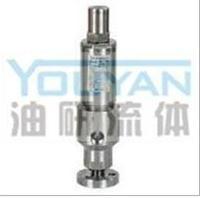 AY42H-400, YA802Y-400 ,YA802Y-600,安全溢流閥 AY42H-400, YA802Y-400 ,YA802Y-600