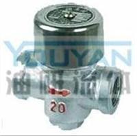 CS49H-40,CS49H-1.6,CS49H-2.5,CS49H-4.0,熱動力圓盤式蒸汽疏水閥 CS49H-40,CS49H-1.6,CS49H-2.5,CS49H-4.0