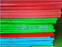 隔音EVA泡棉-高發泡EVA-彩色EVA泡沫板材.力象EVA卓越品質