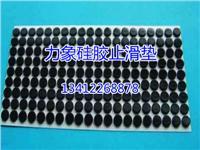 1.0MM硅膠防滑墊,膠墊,止滑墊,硅膠墊批發