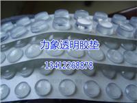 高透明膠墊,半球形膠墊,適用,電子行業的膠墊