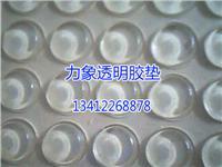 家電透明膠墊,3M透明墊,3M透明膠貼制品廠
