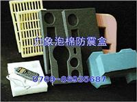 小家電包裝盒,工藝品包裝盒,泡沫塑料防撞盒的作用