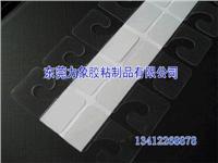 3M無脫落掛鉤膠貼◆不脫膠掛鉤膠貼◆耐用掛鉤膠貼