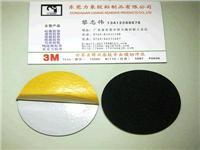CR泡棉膠貼,CR自粘泡棉墊-廠家銷售價格