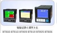 BOTA申创仪表BT806系列彩色记录仪