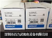 欧姆龙温控器E5CZ-R2MT,E5CZ-Q2MT