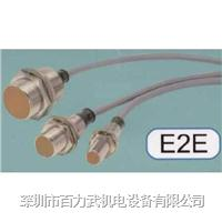欧姆龙开关E2EQ-X7D1,E2EV-X10C1,E2EV-X5B1,E2E-X10D1-N E2EQ-X7D1,E2EV-X10C1,E2EV-X5B1,E2E-X10D1-N