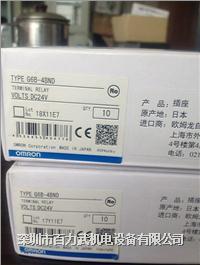 欧姆龙继电器,H3DK-HBS,G2R-2-SND,P2RF-08-E,G6B-47BND,G6B-4BND, H3DK-HBS,G2R-2-SND,P2RF-08-E,G6B-47BND,G6B-4BND,