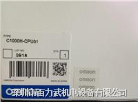 欧姆龙plc,c1000h-cpu01-ev2,c1000h-cpu01-ev1,c500-bc081,3g2a5-bc081 欧姆龙plc,c1000h-cpu01-ev2,c1000h-cpu01-ev1,c500-bc08