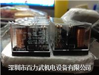欧姆龙继电器MKS2P,G2R-1A,MKS3P,G6d-1A-ASI MK2P-I,MK2P-S MKS2P,G2R-1-SN,MKS3P,G6d-1A-ASI MK2P-I,MK2P-S