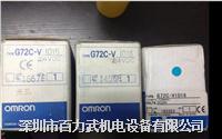 OMRON欧姆龙模块 G72C-VID16,G72C-VOD16,G72C-ID16