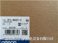 欧姆龙plc,CP1L-M60DT-D,CP1L-M60DT-A CP1L-M60DT1-D
